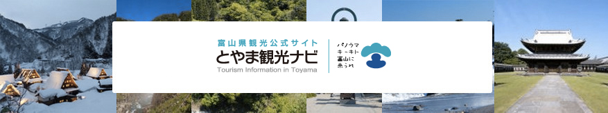 Tourisum information in Toyama