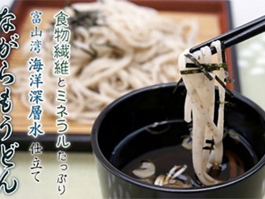 7. Himi Delicacies Coop PIC1