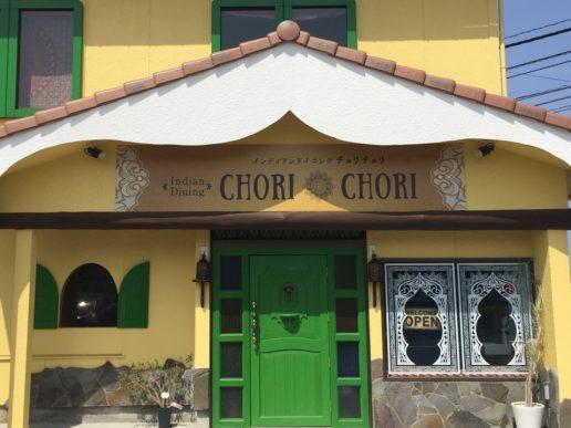 20. Indian dining ChoriChori PIC1